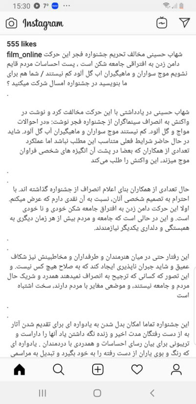 Shahab_Hosseiny_2.jpg