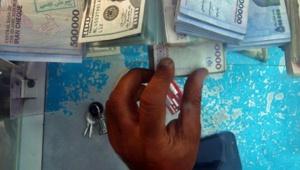 cash_015120.jpg