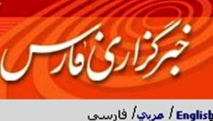 fars_012420.jpg