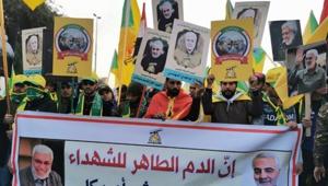 aljazeera_021820.jpg