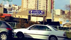 Zendan_Tabriz.jpg
