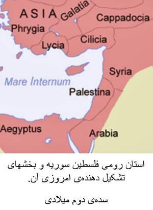 palestin2.jpg