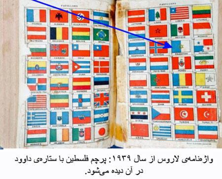 palestin3.jpg