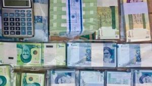 money_052520.jpg