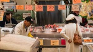 market_081120.jpg