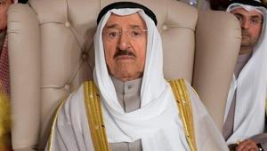 kuwait_092820.jpg