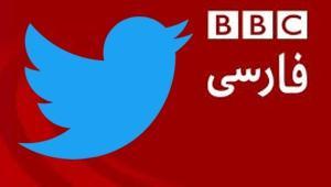 bbcTweet_102520.jpg