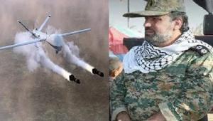 terrorSyria_120120.jpg