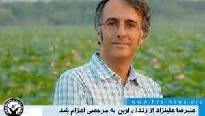 alinejad_051321.jpg