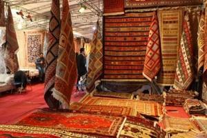 carpet_101421.jpg