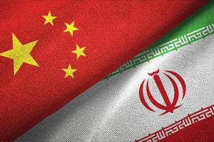 iran_china.jpg