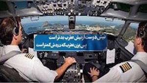 A396F281-223C-4B0D-AD87-4DC6ACC08EEC.jpeg