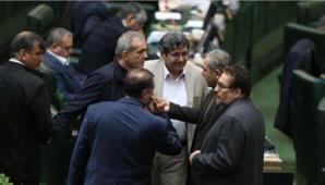 Irans_ministry_of_roads.JPG