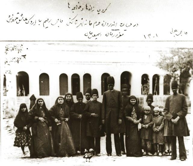 iranianAFRicans7.jpg