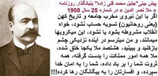 jalil-mohammad-gholizadeh.jpg