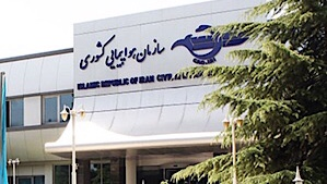 iran_civil_aviation_organization.JPG
