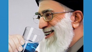 khamenei43.JPG