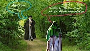 mahdi_online.JPG
