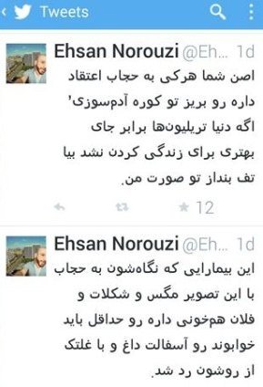 Ehsan-Norouzi-Tweet.jpg