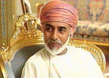 OmanPoshtePardeh.jpg