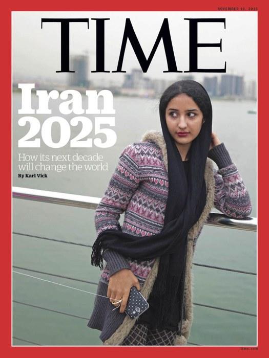 iran-cover-final.jpg