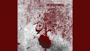 pray_for_tehran.JPG
