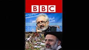 sajadi_bbc.JPG