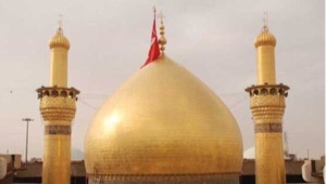shrine_of_hussein.JPG
