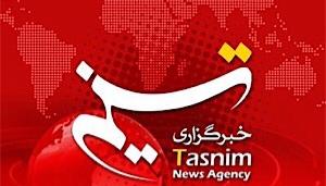 tasnim_news_agency.JPG
