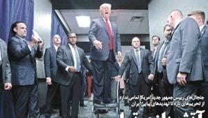 trump_sanctions.JPG