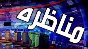 tv_debate.JPG
