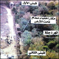 دستگيري صدام حسين http://news.gooya.com/politics/archives/003050.php